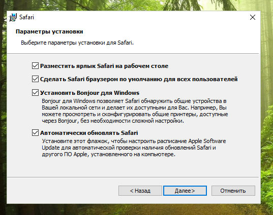 как удалить apple software update