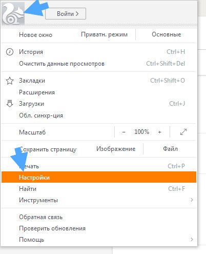 Программу uc browser на віндовс 10