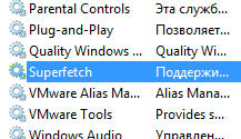 diensthost superfetch hdd