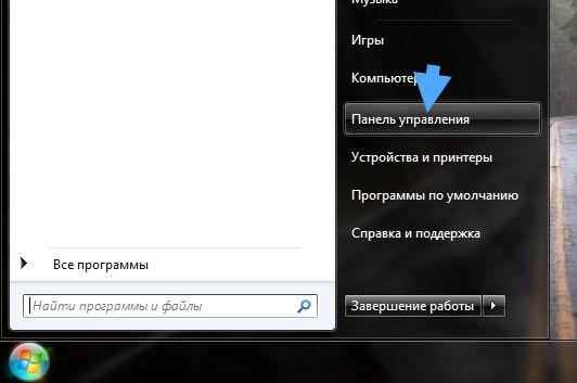 . что за процессcsrss.exe - Что это такое? - filecheck.ru