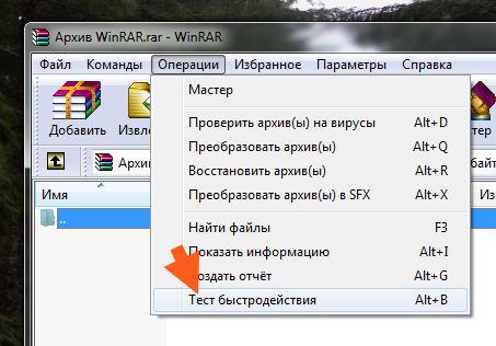 Как узнать что грузит процессор
