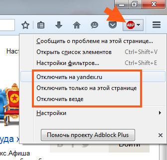 Скачать Последний Directx 11 для Windows 7