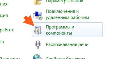 Официальный realtek сайт программу