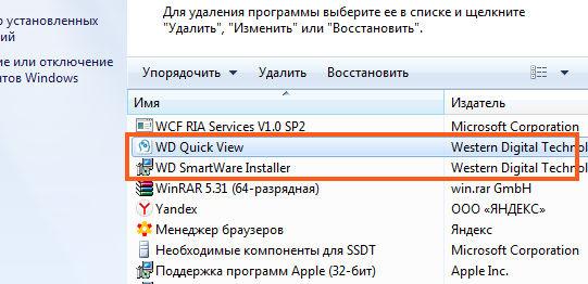 WD SmartWare что это за программа и нужна ли она?