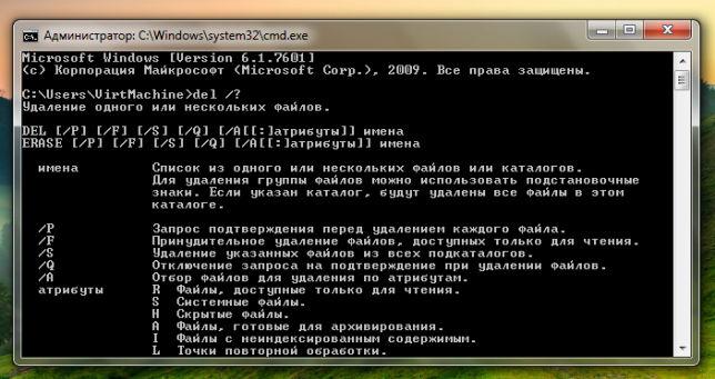 Как сделать скрытые файлы не скрытыми через командную строку