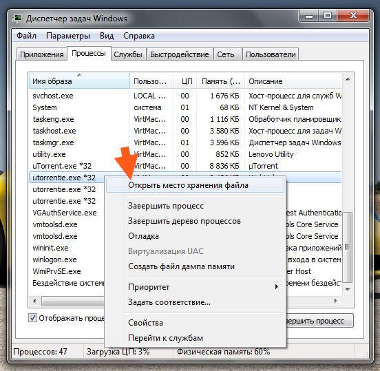 Utorrentie Exe Chto Eto Za Process Ili Kak Otklyuchit Reklamu V Utorrent