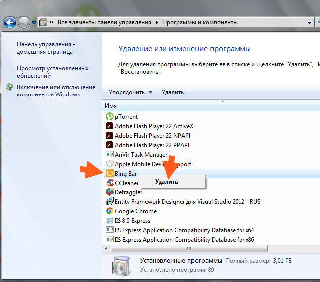 Скачать бесплатно программу reimage express на русском