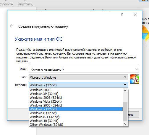 virtualbox 64 bit windows