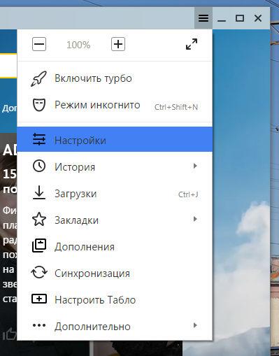 Очень Быстрые Прокси Для Парсинга Информации Парсинг сайтов через CURL- как все сделать правильно? PHPClub, русские прокси для для сбора и фильтрации