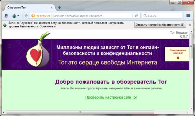ru onion сайты hydra