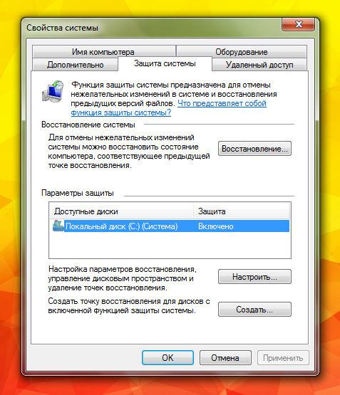 Как сделать отложенное выключение компьютера windows 10