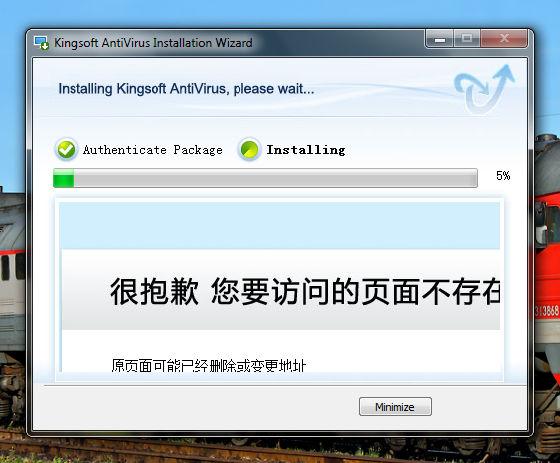 как удалить китайскую программу kingsoft