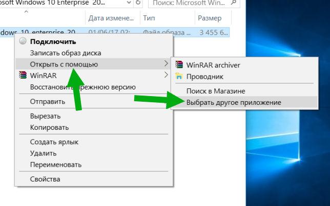 Создание образа диска iso в windows 10