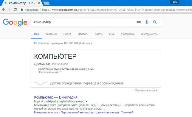 Как сделать ссылку короткой в гугле 500