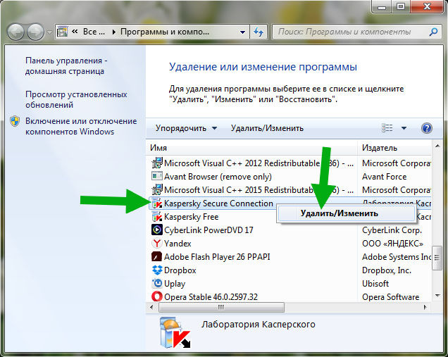 Vpn client download windows 7 32 bit