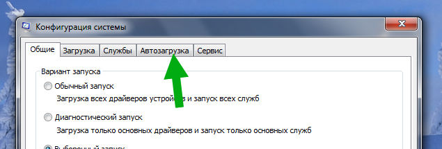 Adobe Updater Startup Utility что это за программа и нужна