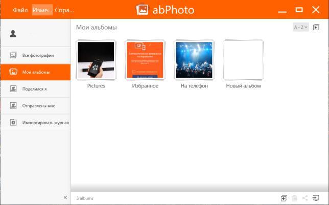 Acer BYOC Apps — что это за программа?