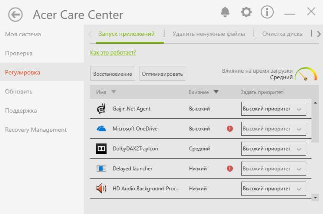 Acer Care Center — что это за программа и нужна ли она?